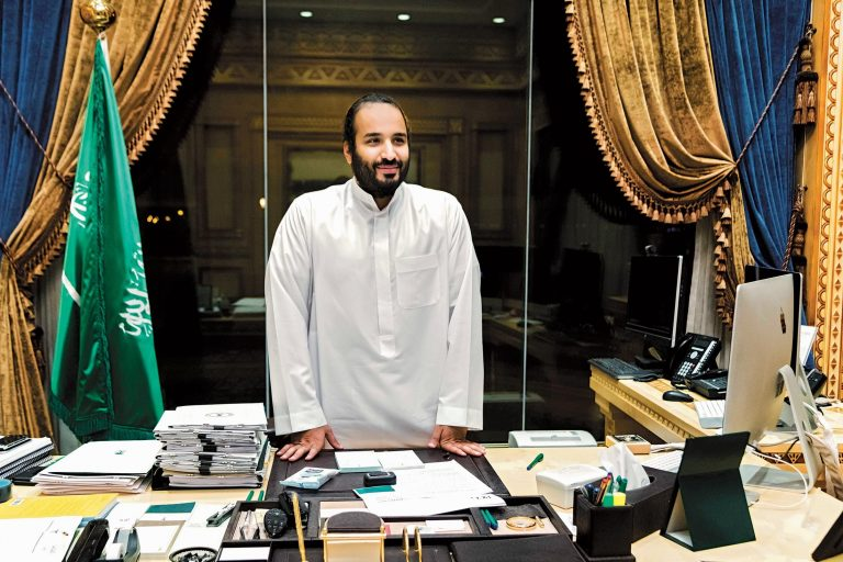 Принц Мохаммед